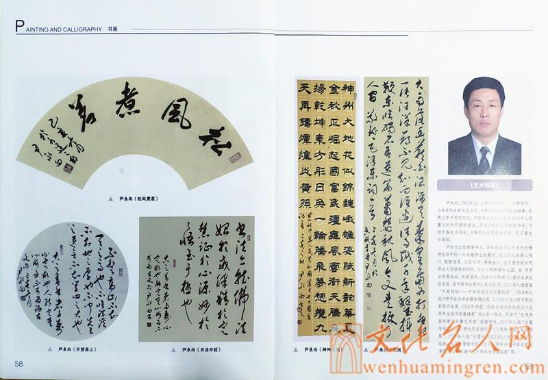 《神州》杂志2020/06上旬
